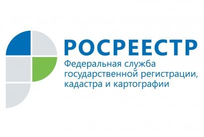 Росреестр обеспечит оказание государственных услуг в электронном виде в нерабочие дни в мае
