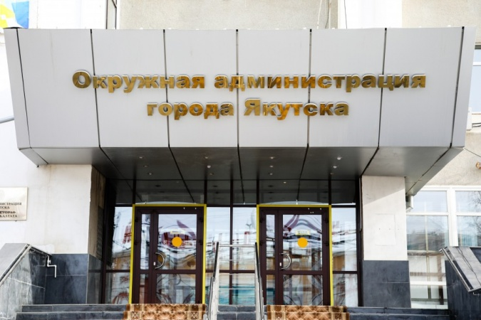 На мероприятия Трехлетия благоустройства в Якутске запланировано более 600 млн рублей
