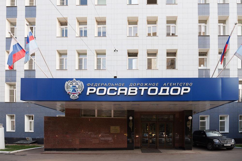 Якутск защитил в Росавтодоре программу дорожного строительства в рамках нацпроекта «Безопасные качественные дороги»