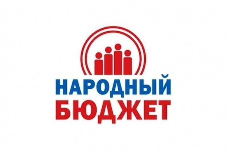 В Якутске начинается сбор заявок от горожан на софинансирование проектов по «Народному бюджету»