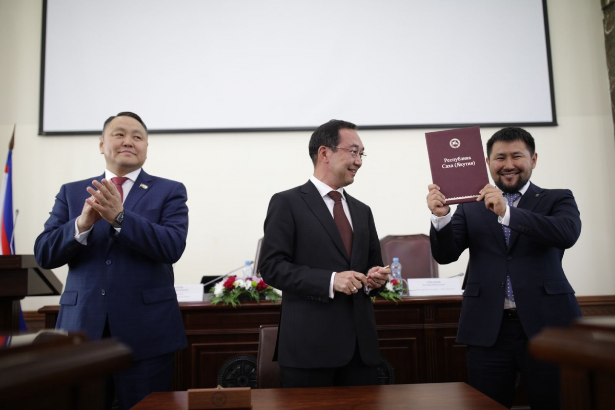 Глава Якутии подписал Указ о развитии Якутска до 2032 года