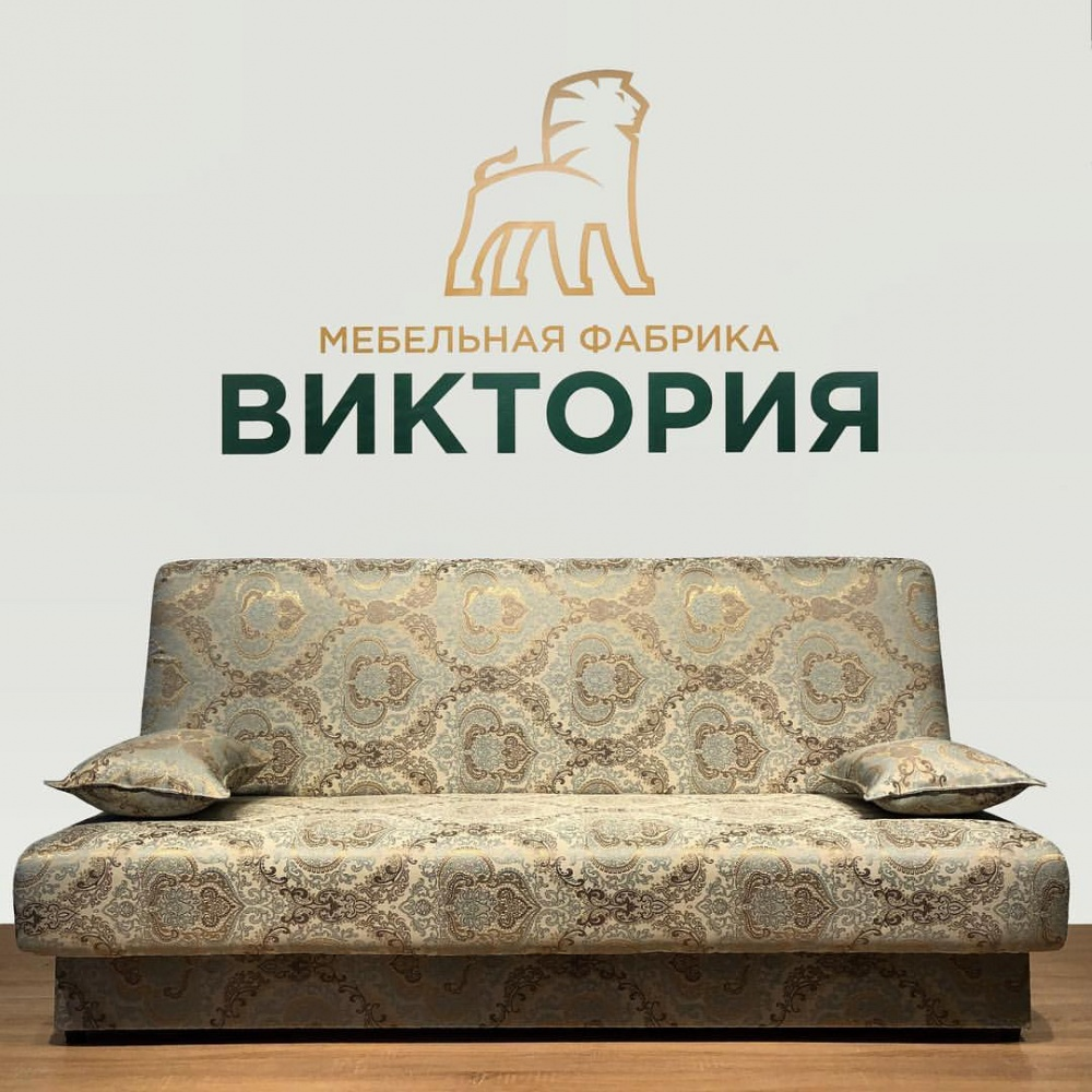 диван Остин б/п