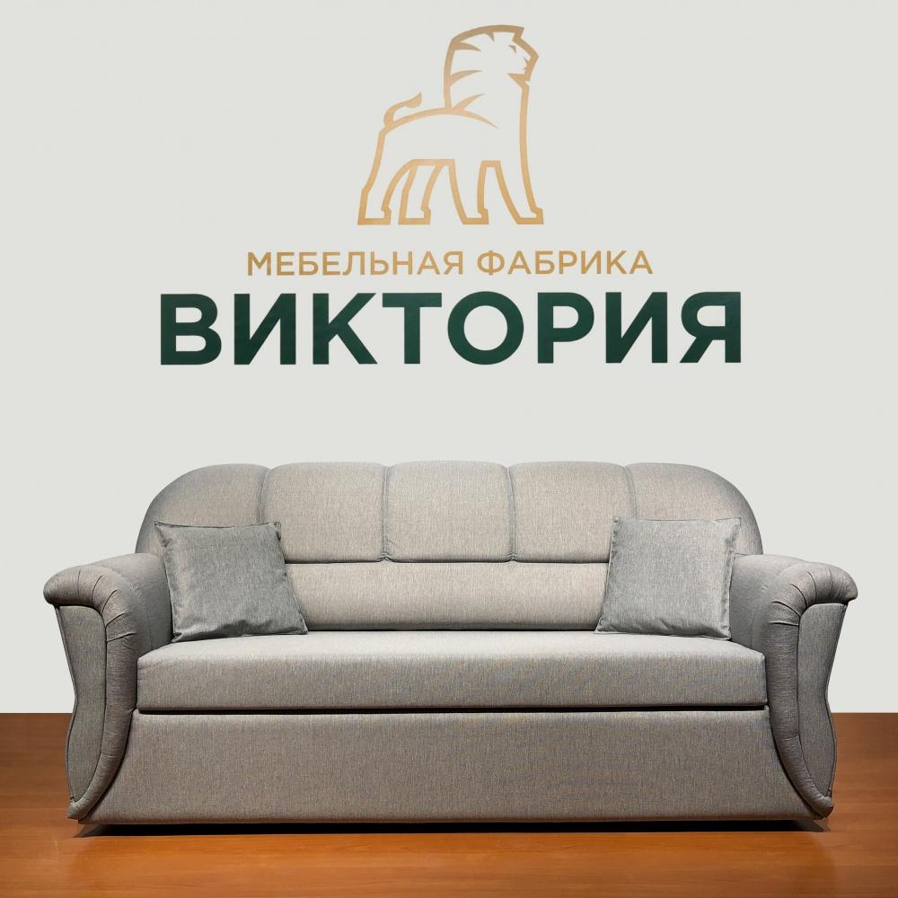 диван Бриз  140