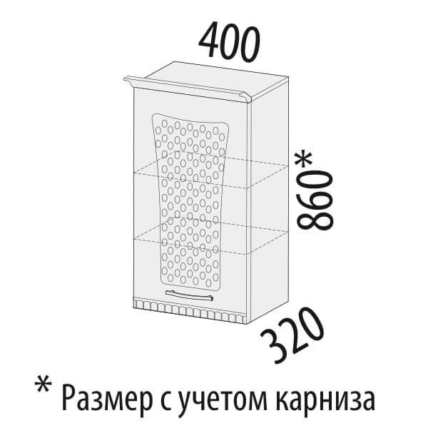 шкаф Афина 40 с решеткой