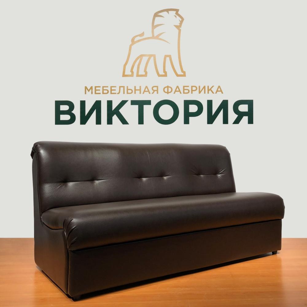 диван Офисный 3 местный в/к